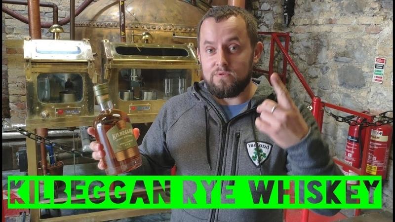 Kilbeggan Rye Whiskey - Ржаной виски Килбегган