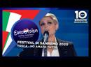 Tosca - Ho amato tutto (Live @ Sanremo 2020 - второй вечер)