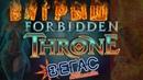 Выигрыш в Вегас Автоматы, занос в слоте Forbidden Throne