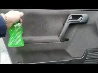 Как очистить салон авто бюджетно, быстро и качественно rfr jxbcnbnm cfkjy fdnj ,.l;tnyj, ,scnhj b rfxtcndtyyj