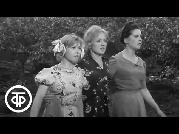 Вызываем огонь на себя Серия 2 1964