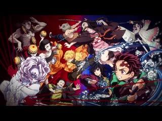 Demon Slayer: Kimetsu no Yaiba  Keppuu Kengeki Royale - промо.
