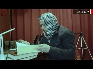 Полное разоблачение ирджа и махинаций Рината Абу Мухаммада