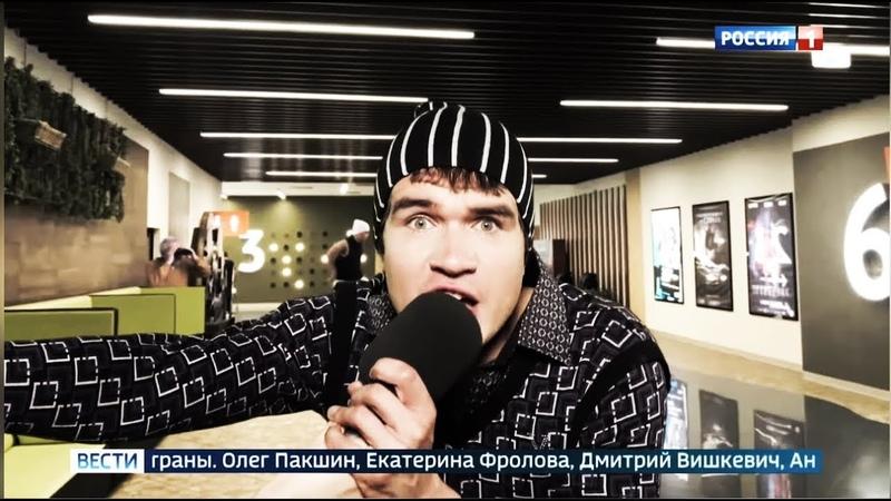 Badcomedian - типичные зрители российского кино!