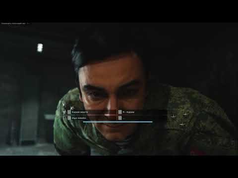 Call of Duty Modern Warfare Прохождение 6.