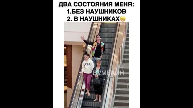Wom_vine_20200304_165845_0.mp4