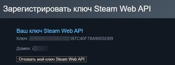 Установка карт из Мастерской Steam, изображение №1