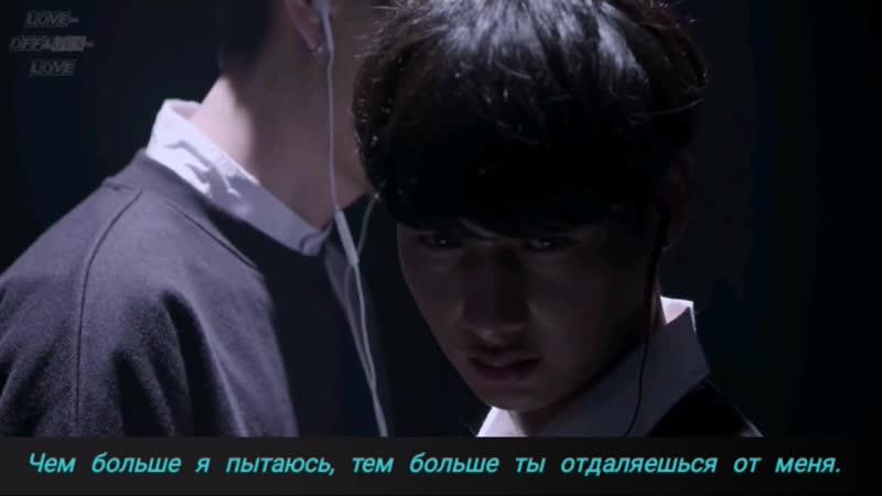MV COVER Getsunova Тишина ความเงียบดังที่สุด рус саб