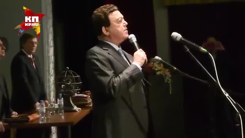 Иосиф Кобзон посвятил Мотороле старую песню о главном