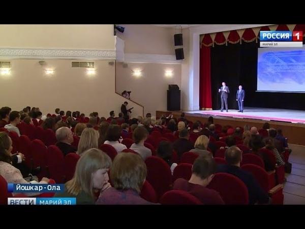В Йошкар-Оле открылся Межрегиональный кинофестиваль «Вековой рубеж»
