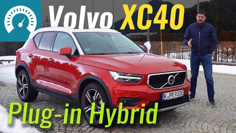 1 9 л 100 км Volvo XC40 Plug in Hybrid Тест драйв Вольво