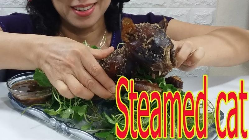 ASMR ( lemongrass steamed cat) eating sounds. no talking | VI ASMR