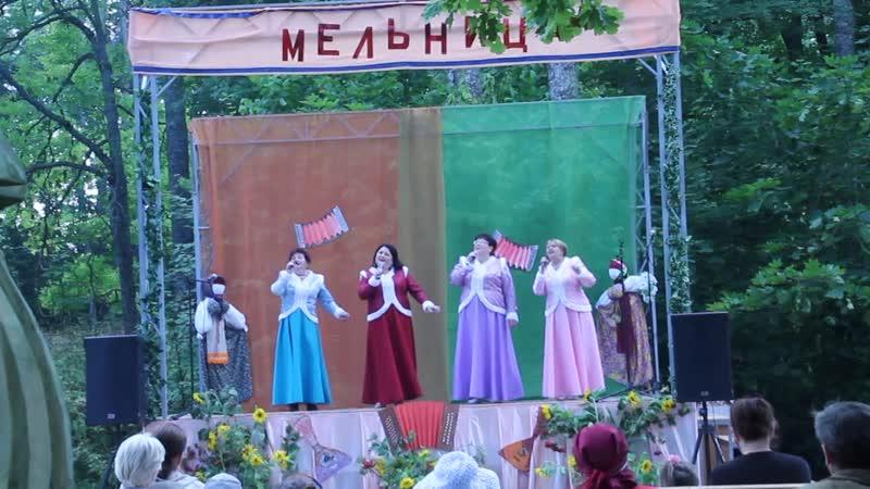Вокальная группа Рябинушка Бабье лето Демянский район на фольклорном фестивале Мельница
