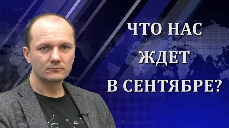 Кирилл Барабаш. Без права на выбор