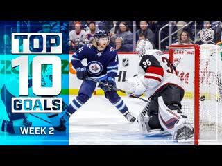 Top 10 Goals. Week 2
