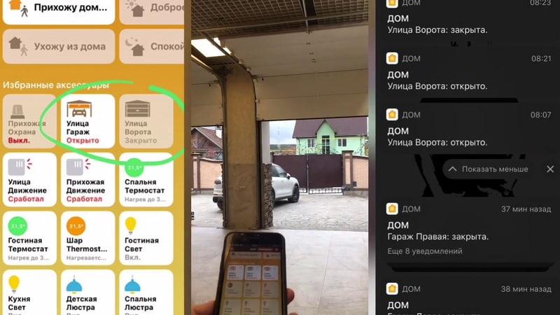 Apple HomeKit для Hormann DoorHan Nice Модуль управления автоматикой ворот HomeKit ready