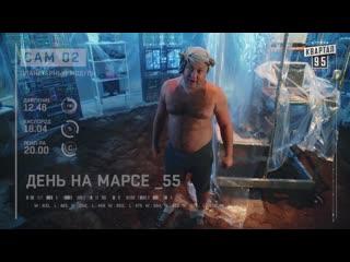Янукович на Марсе _ Пороблено в Украине, пародия 2016