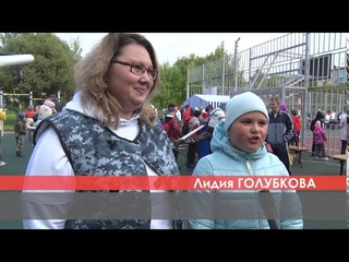 Муниципальный фестиваль «Угличская верста – 2020»