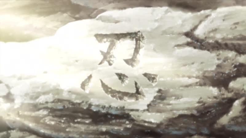 Наруто 3 сезон 120 серия Боруто Новое поколение озвучка от