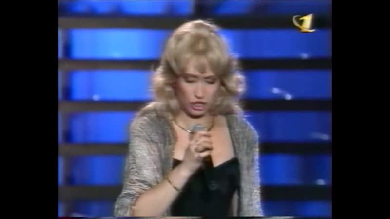 Песня 96 Финал ОРТ 01 01 1997 Ирина Аллегрова Я тучи разгоню разведу руками