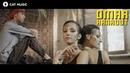 Omar Arnaout - Por tu amor (Official Video)