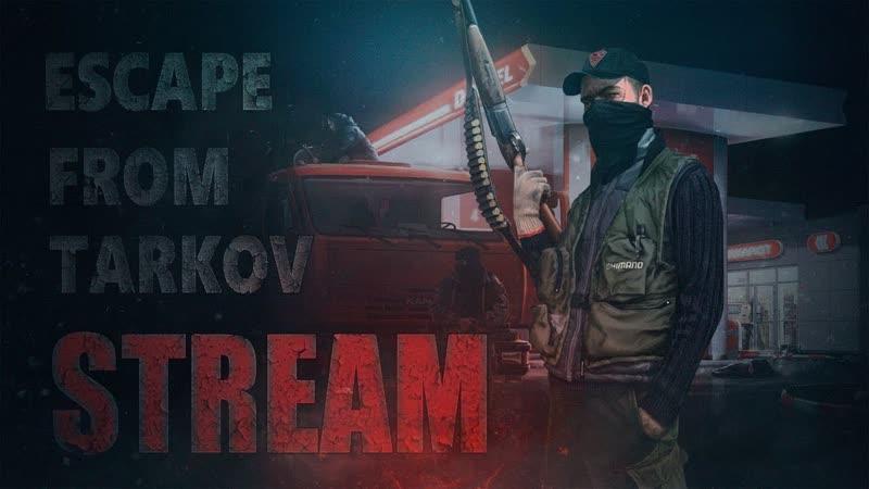 Побег из Таркова куда?