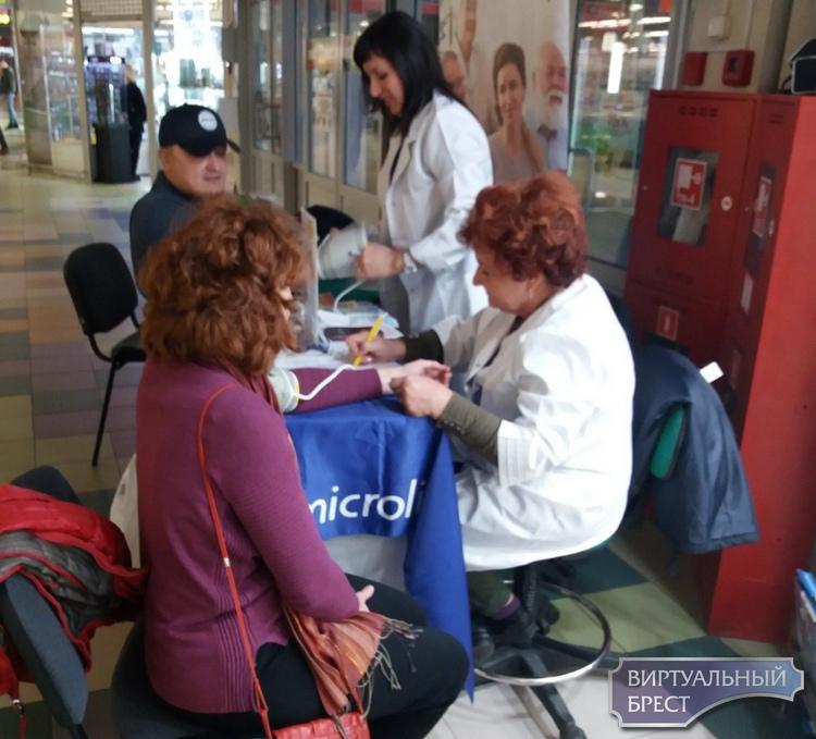 В Бресте проведены мероприятия  в рамках Всемирного дня борьбы с диабетом