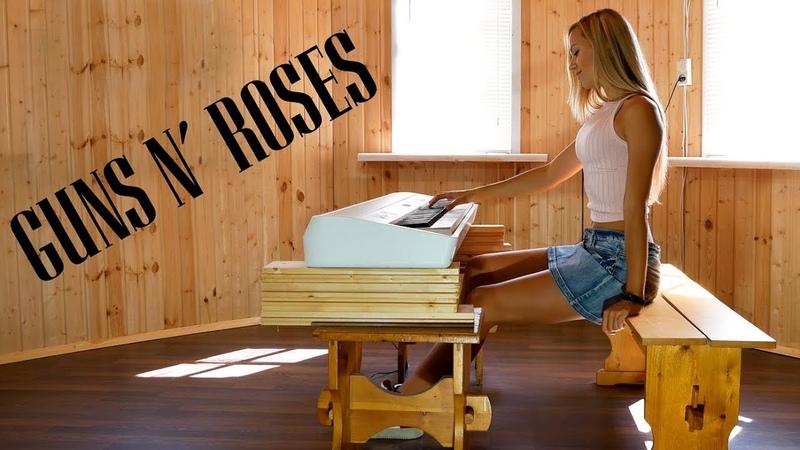 Guns N' Roses - Sweet Child O' Mine (Piano cover)