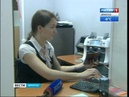 Перед покупкой валюты в банке теперь нужно заполнять специальную анкету, Вести-иркутск