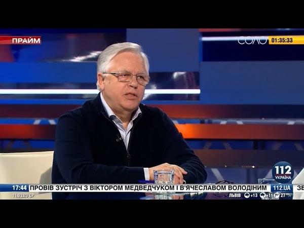 П Симоненко Мы потеряем земли восьми областей как только вступим в ЕС 11 03 2020