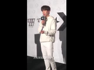 191019 #yixing_fancam #EXO #LAY #YIXING  CONVERSE X Lay Zhang TMall press conference cr. FAIRYXING1007