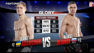 Glory 74: Алексей Ульянов — Сергей Адамчук   Полный бой HD   Кикбоксинг