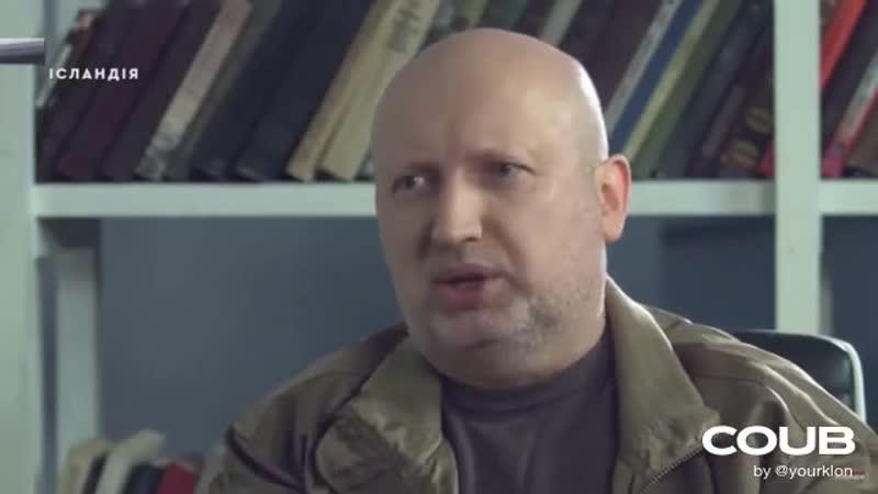 Психічно нездорова маячня відбувається | меми українською