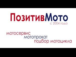 Как правильно обслуживать мотоцикл Bajaj. Официальный мотосервис Bajaj. Ремонт мотоциклов Bajaj.