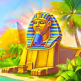 Ёлочка 2020: Долина Фараонов