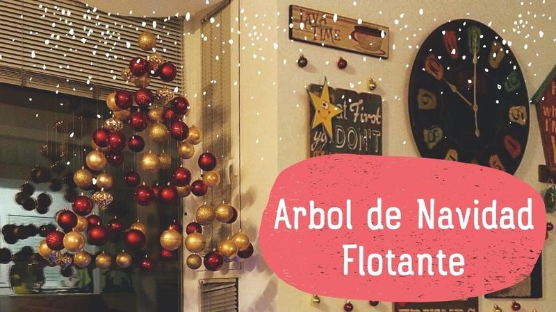 🎄 Árbol de Navidad flotante