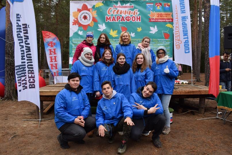 Волонтёрство на спортивных событиях, изображение №7