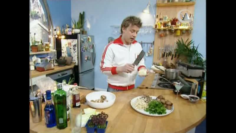 Жить вкусно с Джейми Оливером. 48 серия: Японская кухня на западе - гиозы со свининой, соус, коктейль марини, сабу-сабу