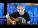Песни под гитару Бессмертный Высоцкий Хорошо что поётся №182