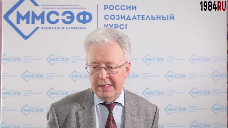 Плановая деградация образования в России