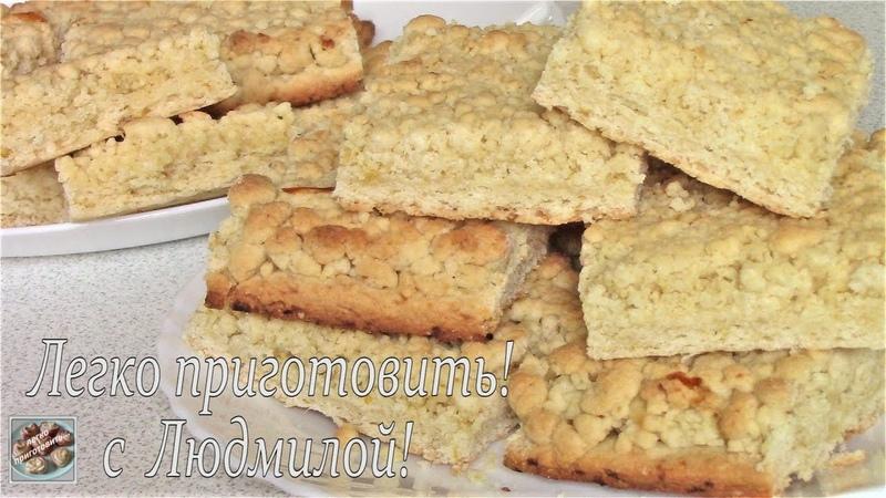 Лимонное песочное печенье Постная вегетарианская выпечка Легко приготовить