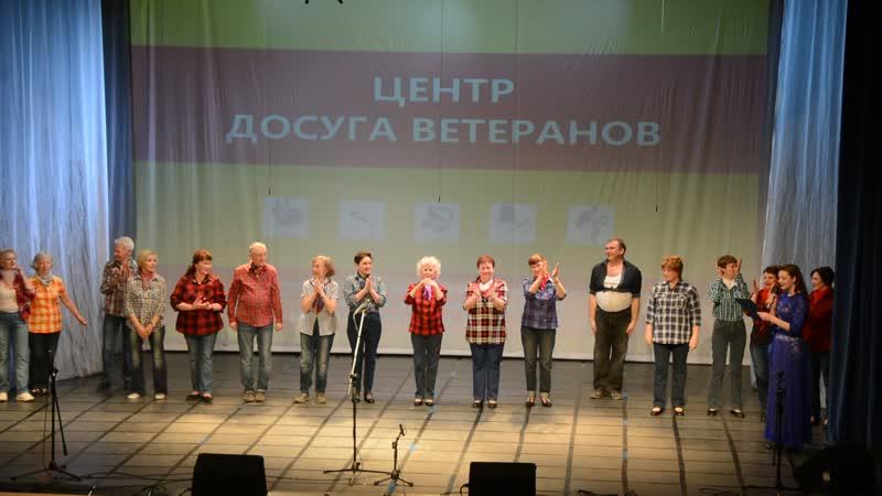 Отчетный концерт Апрель 2019 Группа народных танцев
