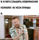 Egor Goncharov фотография #1