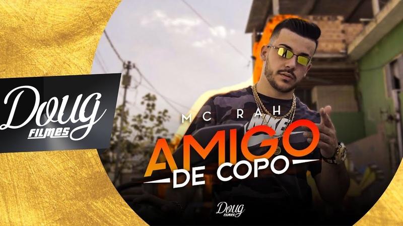 Mc Rah - Amigo de Copo (CLIPE OFICIAL) Doug FIlmes