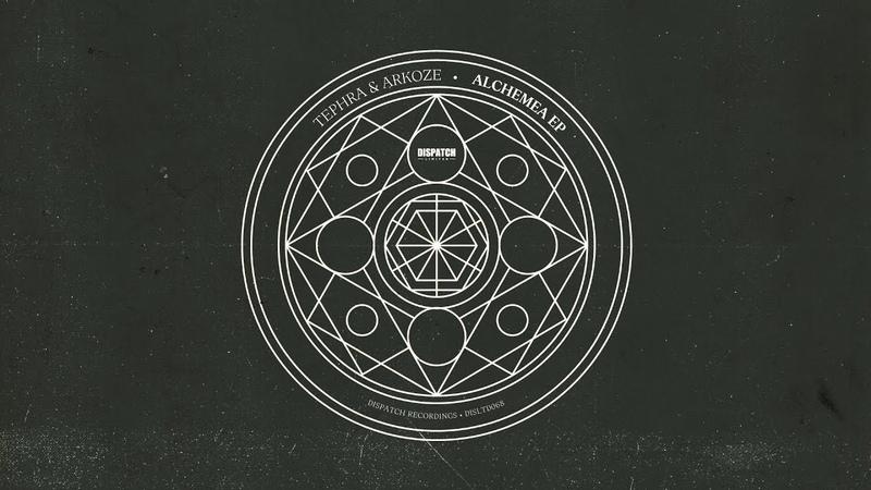 Tephra Arkoze - Relentless (ft. Ray Uptown) - DISLTD068