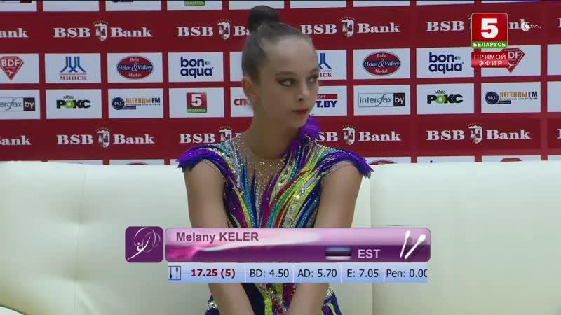 Анастасия Салос - булавы (многоборье) - Этап кубка мира в Минске 2019