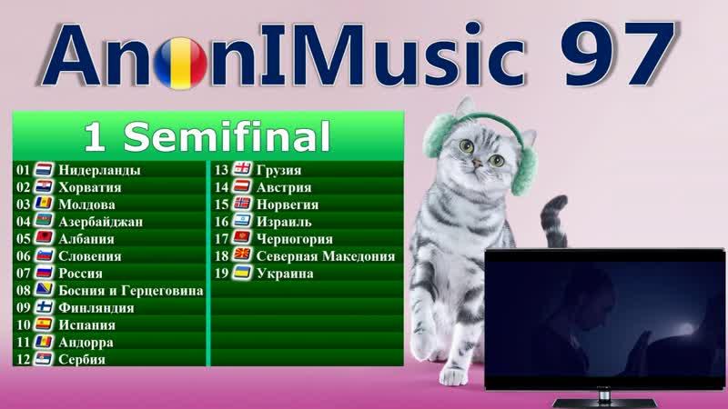 AM 97 - 1 SF (Romania)