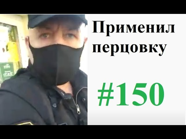 Человеки против людей или нелюди против человеков 150