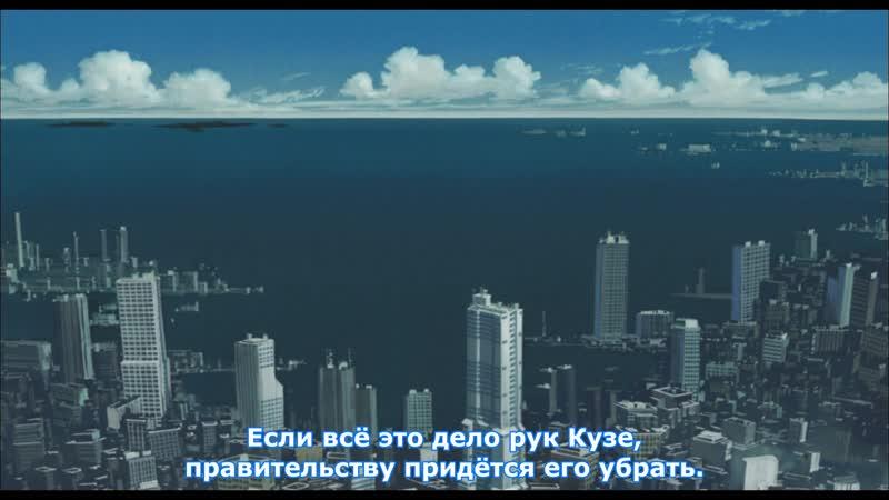 OVA 2 Призрак в доспехах Синдром одиночки 2 Одиннадцать индивидуалистов Субтитры MedusaSub