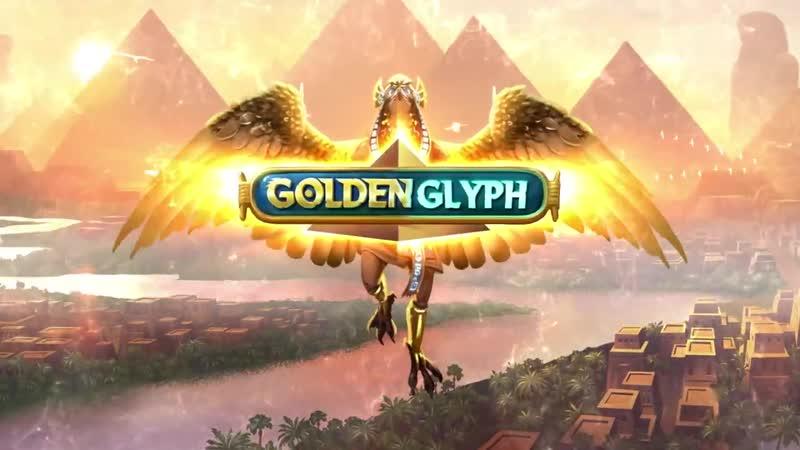 Quickspin Golden Glyph Онлайн слот Промо